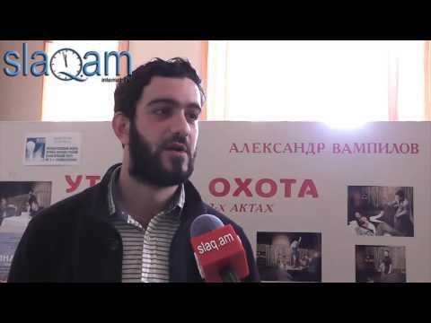 Slaq.am «Հուզված են ռուսական թատրոնի ողջ անձնակազմը»