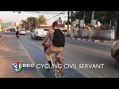 CYCLING CIVIL SERVANT   Ch3Thailand