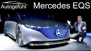 【中文解譯】這將會是電動的S-Class!賓士EQS概念車首次亮相-Autogefühl