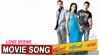 Nepali Movie - Pahilo Pahilo Maya - पहिलो पहि...