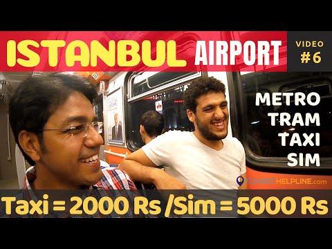 Istanbul Ataturk Airport - ATM | Tourist Sim | Taxi & Metro | Istanbul Airport To Sultan Ahmet