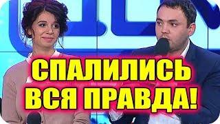 ДОМ 2 СВЕЖИЕ НОВОСТИ раньше эфира! 1 июля 2018 (1.07.2018)