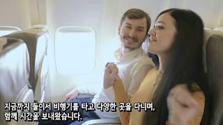 이-여성은-가족을-만나기-위해-비행기를-탔다-그러나-갑자기-기내-방송에서-그녀의-이름이-불리었다-ranking-world