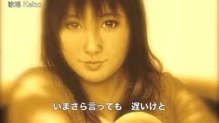 2016 年9月21日発売! 青山ひろしさんの「愛しくて」を唄わせていただき...