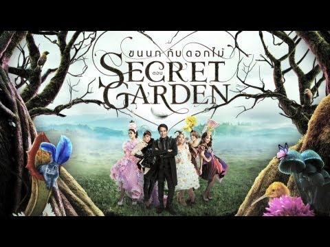 Medley ขนนกกับดอกไม้ - ขนนกกับดอกไม้ ตอน Secret Garden【OFFICIAL MV】