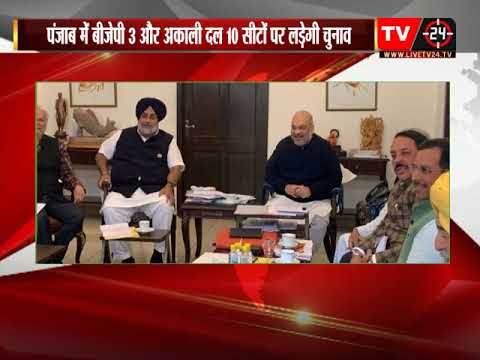Akali Dal, BJP To Fight 2019 Polls From Punjab Together, Says Amit Shah