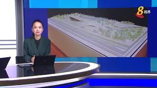 建国先贤纪念园指导委员会举办展览 展示5个入围建筑设计作品立体模型