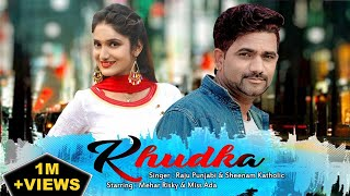 Raju Punjabi New DJ Song 2018 || Mehar Risky & Miss Ada ||Download  Raju Punjabi Songs || GK Record