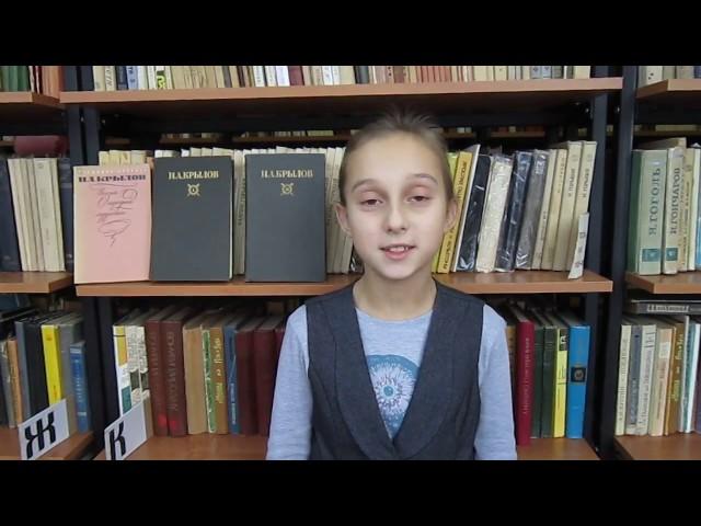 Изображение предпросмотра прочтения – КсенияЛуговкина читает произведение «Ворона и Лисица» И.А.Крылова