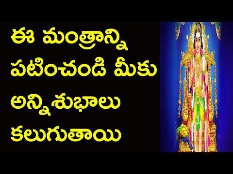 ఈ మంత్రం జపిస్తే అన్ని పనులో శుభాలు జరిగి ఐశ్వర్యం లభిస్తుంది.. Lord Subramanya Swamy Songs Picsartv