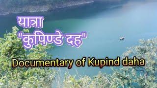 Documentary - Travel to Kupinde Daha lake - Salyan, Nepal