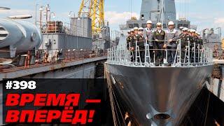 У России появился шанс изменить всё