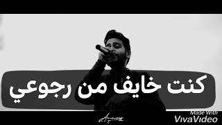 Ahmed Kamel-2oli💔💔. . احمد كامل-قولي💔💔