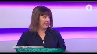Ольга Грицкан – стоит ли утруждать ребёнка летом делами / Утренний эфир