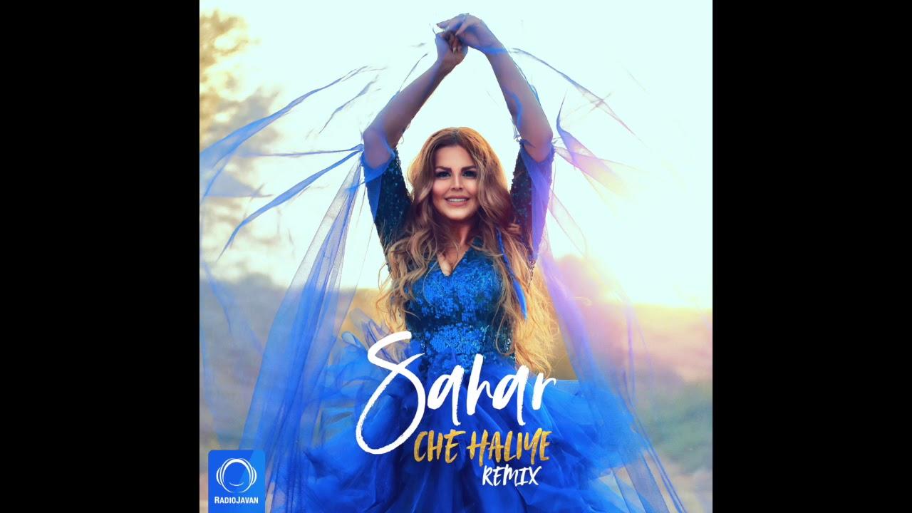 Sahar -
