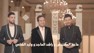 كوكتيل اجمل الاغاني الخليجية 3 | Cocktail Of The Best Gulf Songs