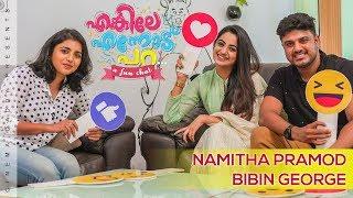 Enkile Ennodu Para | Bibin George & Namitha Pramod | Margam Kali Special | Cinema Daddy