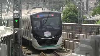 東急2020系車窓&LCD画面 二子玉川→溝の口