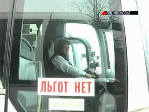 «Автобус тишины» появился в Подольске