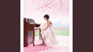 Sakura Iro Mau Koro (Acoustic)