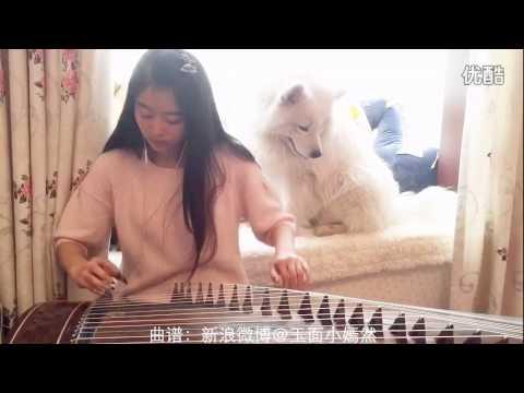 Immortals - China Zheng Instrument Music Cover