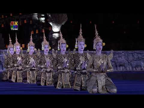 The Royal Ballet of Cambodia - Robam Preah Thong Boun Soung / Robam Makar