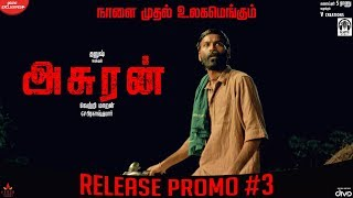 Asuran Release Promo 3 Dhanush Vetri Maaran G V Prakash Kumar Kalaippuli S Thanu