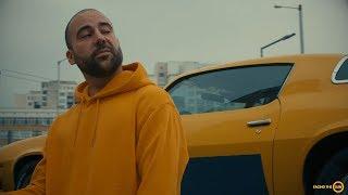 Mister D - Que Pasa [Official Video]