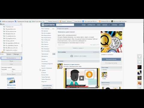 АВТОБОТ для сбора Bitcoin, Litecoin, Dogecoin - бесплатно! 66 кранов Vk.com/club93957899