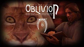 О чем TES 4 Oblivion #4