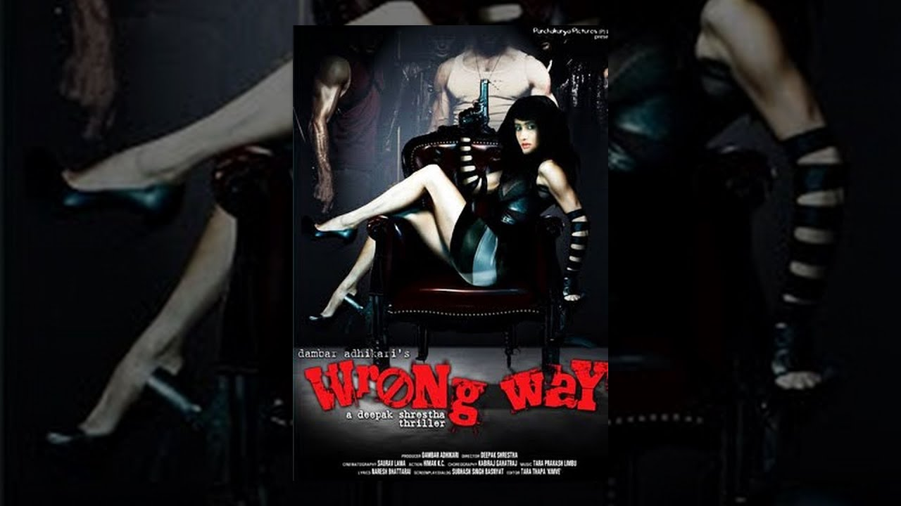 WRONG WAY - New Nepali Hot Full Movie 2016/2073 | Jiya K.C, Bablu Bikram Thapa