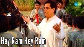 Jagjit Singh - Hey Ram Hey Ram | Sai Dhun