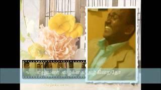 kadavul  thantha azhagiya vazhvu by  arasu