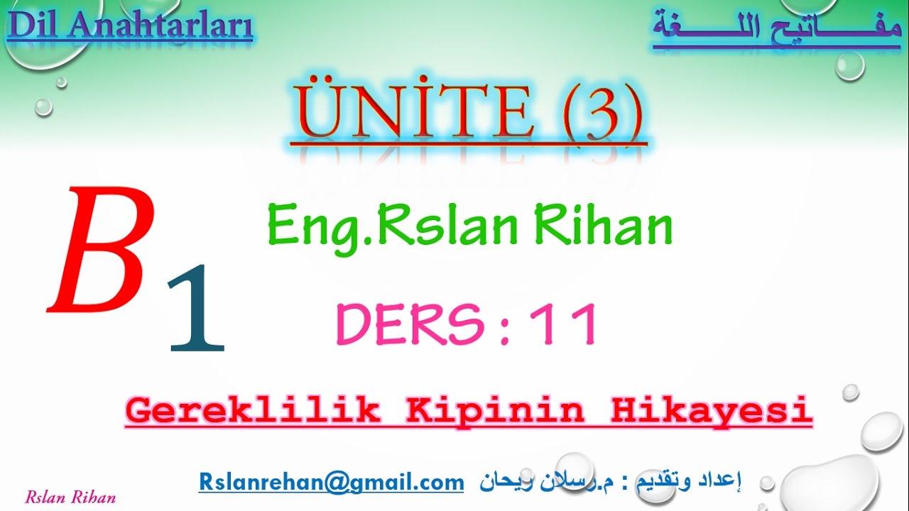 Download تعلم اللغة التركية (الدرس 11 من المستوى الثالث B1) (صيغة الوجوب في الزمن الماضي)
