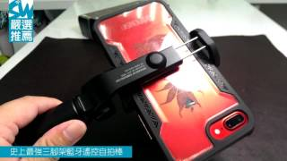 三星SAMSUNG(ITFIT) 三腳架 藍牙 遙控 自拍棒 (附遙控器) TriPod Selfie Stick