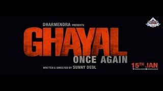 GHAYAL ONCE AGAIN TEASER | SUNNY DEOL