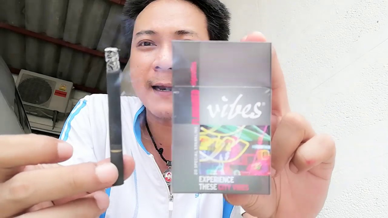 บุหรี่ Vibes