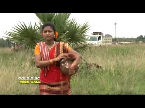 Santhali New Song 2016 | Traditional And Modern Santhali Songs | Miss Call | Gold Disc