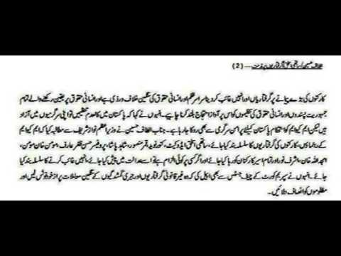Altaf Hussain ..... Arrested.