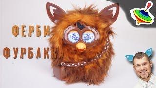 видео Furby (Ферби)