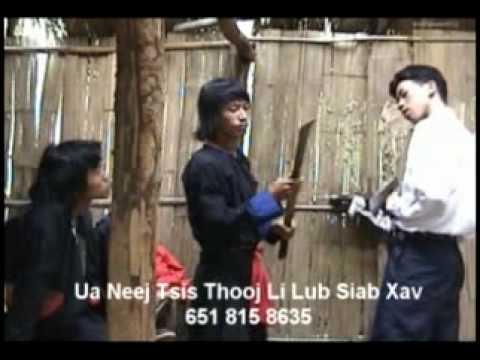 Hmong Movies .mpg