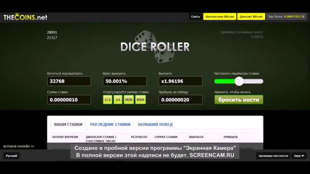 Биткоины 2015 бинарные опционы в украине брокеры