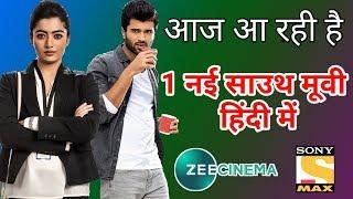 Today's Upcoming New South Hindi Dubbed Movie | Vijay Devarakonda | Rashmika Mandanna | MR#171