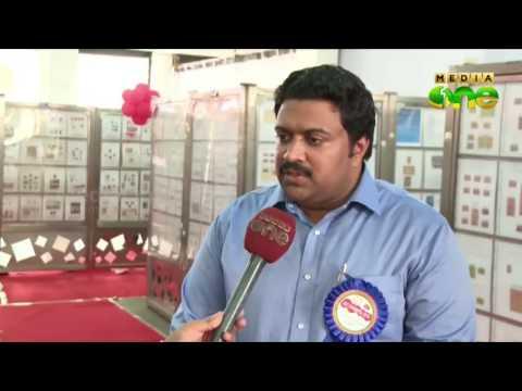 Philatelic exhibition in kottayam