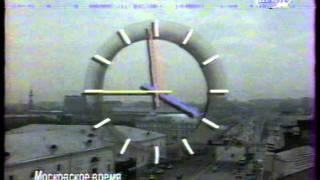 Заставка REN TV (13.09.1999)