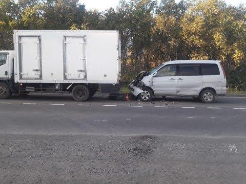 Двухлетний малыш пострадал в ДТП на Камчатке   Новости сегодня   Происшествия   Масс Медиа