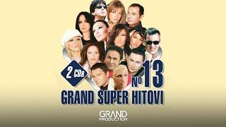 Gordan i Milos Bojanic - Hocemo li brate zapjevati - (Audio 2004)
