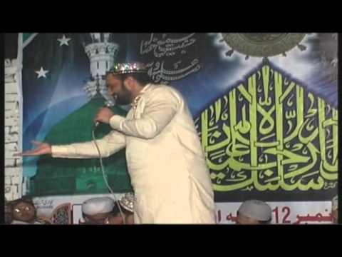 ALLAH SOHNA.QARI SHAHID QADRI HD By MADINA VIDEO SAMBRIAL