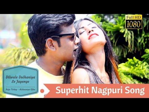 ❤ Dilwale Dulhaniya Le Jayenge ❤   दिलवाले दुल्हनिया ले जायेंगे   Nagpuri Video Song 2017