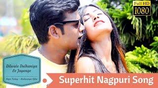 ❤ Dilwale Dulhaniya Le Jayenge ❤ | दिलवाले दुल्हनिया ले जायेंगे | Nagpuri Video Song 2017